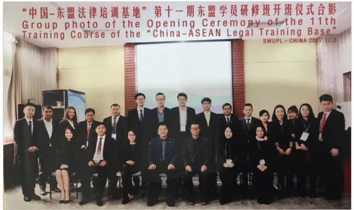石律師出席了位於中國南寧,舉行的中國-東盟法學專家聚會,以及中國-東盟法學論壇