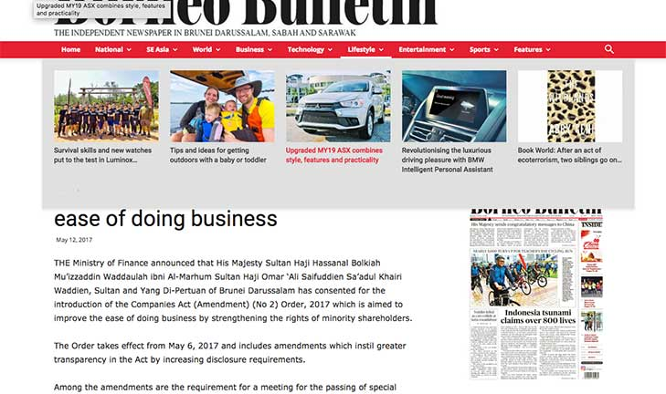 Companies Act, Cap. 39, amended on 6 May 2017 (as reported in the Borneo Bulletin)