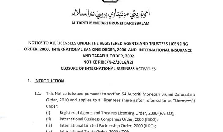 汶萊國際商業公司(IBC)即將結束