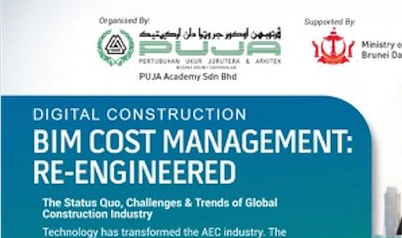 2019年8月13日CPD: 数字建筑-重设建筑信息模型成本管理研讨会